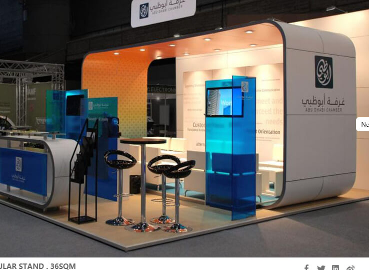 Modular Exhibition Stand in Dubai